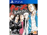 クローズ BURNING EDGE 【PS4ゲームソフト】