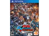 【在庫限り】 機動戦士ガンダム EXTREME VS-FORCE 【PS Vitaゲームソフト】
