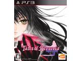 【在庫限り】 テイルズ オブ ベルセリア 【PS3ゲームソフト】
