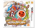 【在庫限り】 太鼓の達人ドコドン! ミステリーアドベンチャー 【3DSゲームソフト】