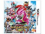オール仮面ライダー ライダーレボリューション 通常版 【3DSゲームソフト】