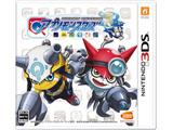 【在庫限り】 デジモンユニバース アプリモンスターズ 【3DSゲームソフト】