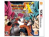 ドラゴンボールヒーローズ アルティメットミッションX 【3DSゲームソフト】
