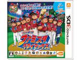 プロ野球 ファミスタ クライマックス 【3DSゲームソフト】