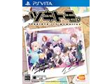 ツキトモ。-TSUKIUTA. 12 memories- 【PS Vitaゲームソフト】
