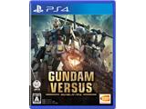 【在庫限り】 GUNDAM VERSUS (ガンダム バーサス) 通常版 【PS4ゲームソフト】
