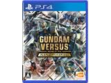 GUNDAM VERSUS (ガンダム バーサス) プレミアムGサウンドエディション 期間限定生産版 【PS4ゲームソフト】