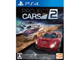 Project CARS 2 (プロジェクトカーズ2) 【PS4ゲームソフト】