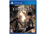 【特典対象】【09/26発売予定】 CODE VEIN (コードヴェイン) 通常版 【PS4ゲームソフト】