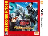 超・戦闘中 究極の忍とバトルプレイヤー頂上決戦!  Welcome Price !! 【3DSゲームソフト】