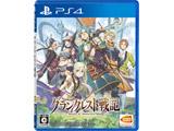 グランクレスト戦記 初回限定生産版 【PS4ゲームソフト】