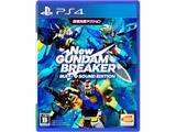 【在庫限り】 New ガンダムブレイカー ビルドGサウンドエディション 【PS4ゲームソフト】