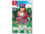プロ野球 ファミスタ エボリューション 【Switchゲームソフト】