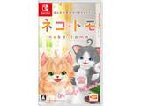 ネコ・トモ 【Switchゲームソフト】