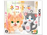 〔中古品〕 ネコ・トモ 【3DS】