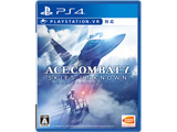 【特典対象】【2019/01/17発売予定】 ACE COMBAT 7: SKIES UNKNOWN 通常版 【PS4ゲームソフト】