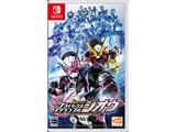 仮面ライダー クライマックススクランブル ジオウ 通常版 【Switchゲームソフト】