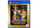 ソードアート・オンライン フェイタル・バレット COMPLETE EDITION 【PS4ゲームソフト】