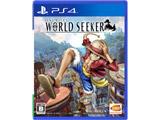 ONE PIECE WORLD SEEKER (ワンピース ワールド シーカー) 【PS4ゲームソフト】
