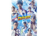 DIVE!! The STAGE!!  DVD