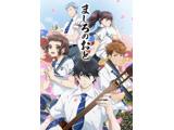 TVアニメ「ましろのおと」Blu-ray 第一巻