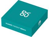 【初回限定数量限定版】nova 5T クラッシュグリーン「NOVA5TCRUSHGREEN」6.26型 メモリ/ストレージ:8GB/128GB nanoSIM x2 DSDV対応 ドコモ/ソフトバンク対応 SIMフリースマートフォン+ FreeLace Emerald Green