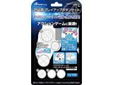 【在庫限り】 PS4用 プレイアップボタンセット ホワイト [ANS-PF010WH]