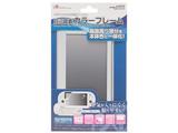 PS Vita2000用保護フィルム 自己吸着カラーフレーム ホワイト【PSV(PCH-2000)】 [ANS-PV047WH]