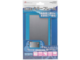 【在庫限り】 PS Vita2000用保護フィルム 自己吸着カラーフレーム ブルー【PSV(PCH-2000)】 [ANS-PV047BL]