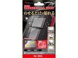 【在庫限り】 2DS用 液晶画面保護フィルム 自己吸着 【2DS】 [ANS-2D001]