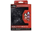 【在庫限り】 PS3用 コントローラ 操 Lite ブラック [ANS-P064BK]