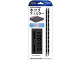 PS4用ホコリフィルター (CUH-2000シリーズ用) [BKS-ANSPF002] 【ビックカメラグループオリジナル】