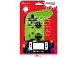 Switch Proコントローラ用 シリコンプロテクト グリーン [Switch] [ANS-SW029GR]