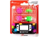 Switchジョイコン用 プレイアップボタンセット グリーン&ピンク [Switch] [ANS-SW028GP]