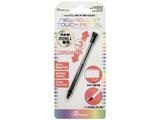 new2DSLL用 newアジャストタッチペン2L ブラック [New2DS LL] [ANS-2D014BK]