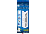 【在庫限り】 PS4用 マルチスタンド Slim ホワイト (CUH-2000シリーズ用) [PS4] [ANS-PF040WH]