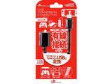 Switch用 USB変換コネクタ ブラック [ANS-SW048BK]