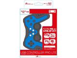 Switch用 USBコントローラPro Lite ネオンブルー [ANS-SW052BL]