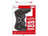 Switch用 USBコントローラPro Lite ブラック [ANS-SW052BK]
