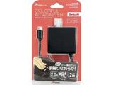 Switch用 カラフルACアダプタ ブラック [ANS-SW070BK]