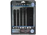 【ビックカメラグループオリジナル】 PS4 Pro用 ホコリフィルターPro ブラック [PS4 Pro] [BKS-ANSPF009]