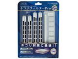 【ビックカメラグループオリジナル】 PS4 Pro用 ホコリフィルターPro ホワイト [PS4 Pro] [BKS-ANSPF010]