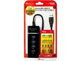 Switch用 USB3.0スーパースピード4ポートUSBハブ [ANS-SW076BR] [Switch]