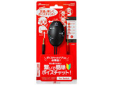Switch用 ボイスチャットミキサー [Switch]