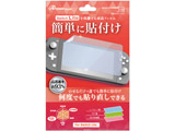 Switch Lite用 液晶保護フィルム 自己吸着 ANS-SW083 【Switch Lite】