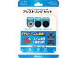 PS4/Switchプロコン用 アシストリングセット [BKS-ANSH003] 【PS4/Switch】
