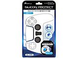 【11/12発売予定】 PS5コントローラ用 シリコンプロテクト(クリアホワイト) ANS-PSV001WH