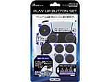PS5コントローラ用 プレイアップボタンセット ブラック ANS-PSV003BK