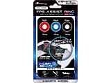 PS5コントローラ用 FPSアシストリング(レッド&ブルー) ANS-PSV004RB