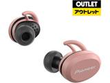 フルワイヤレスイヤホン SE-E8TW(P) ピンク [リモコン・マイク対応 /左右分離タイプ /Bluetooth]
